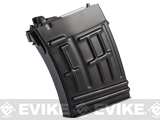 WE-Tech 20 Round Magazine for WE SVD Series Airsoft GBB Rifles