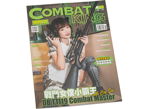 Combat King Airsoft Magazine - No.163 / June 2018