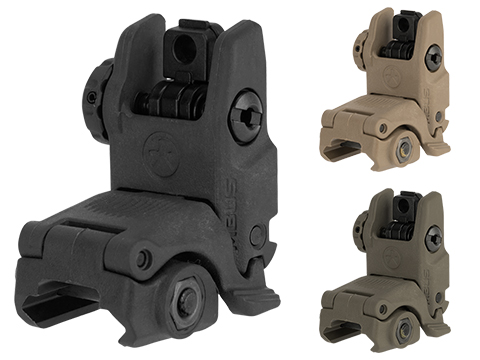 Magpul Gen2 Tactical Flip-Up MBUS Back-Up Rear Sight (Color: Black)