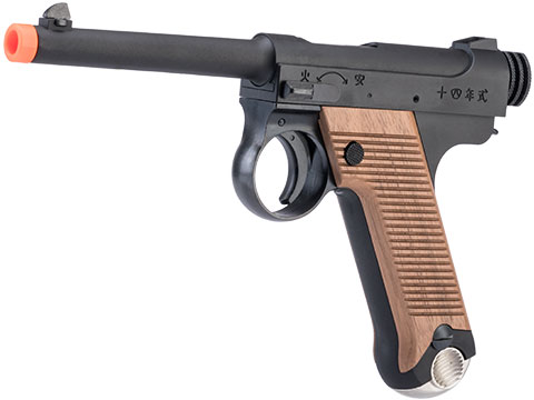 Marushin Nambu Type 14 Gas Blowback Airsoft Pistol (Model: Early Type / Black Finish / Wood Grips)