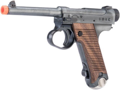 Marushin Nambu Type 14 Gas Blowback Airsoft Pistol (Model: Late Type / Battleworn Finish / Wood Grips)