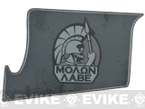 US NightVision Rapid Wraps™ Mil Spec Monkey Magwell Slaps - Molon Labe