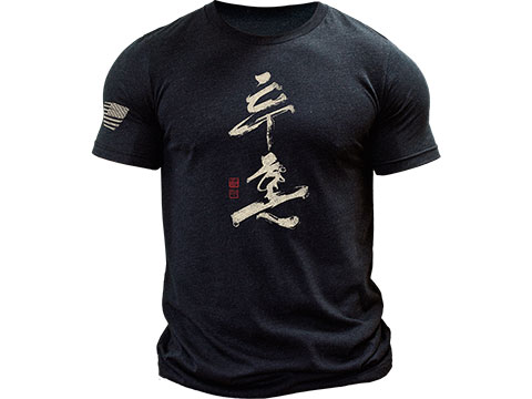 MUSA Fighting Spirit Long Sleeve Shirt (Size: Black / Large)