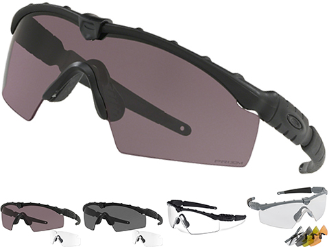 Oakley SI Ballistic M Frame 2.0 Strike Shooting Glasses