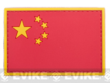 PVC Hook and Loop International Flag Patch (Flag: China)