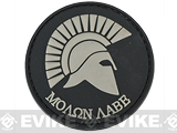 PVC Hook and Loop IFF Patch - Spartan: Molon Labe - Black