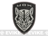 Embroidered Tactical Hook & Loop Patch - Tiger- SWAT
