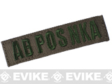Webbing Blood Type Patch - Foliage Green - AB Positive