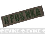 Webbing Blood Type Patch - Foliage Green - B Positive