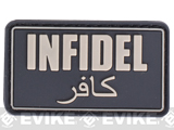 Matrix Infidel Morale PVC Patch - (Black)