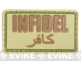 Matrix Infidel PVC IFF Hook and Loop Patch (Color: Tan)