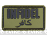 Matrix Infidel PVC IFF Hook and Loop Patch (Color: OD Green)