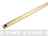 SHS 6.03mm Brass Airsoft AEG Barrel - 247mm