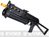 (MEMORIAL WEEKEND DOOR BUSTER) PP-19 AK Bizon-2 Bison Full Size Airsoft AEG Rifle by S&T CYMA (Full Metal Lipo Ready Version)