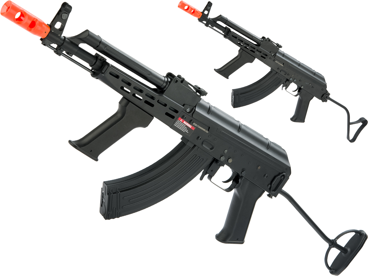 Matrix AMD65 Full Metal Airsoft AEG (Package: Gun Only / Romanian Stock)