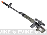 Matrix SVD II Dragunov Bolt Action Airsoft Sniper Rifle (Color: OD Green)