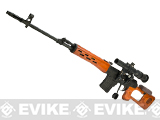 (July 4th EPIC SALE!) Matrix CYMA AK SVD Airsoft AEG Sniper Rifle by CYMA - Metal Receiver / Real Wood
