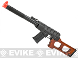 G&G GSS Full Metal Airsoft AEG Sniper Rifle