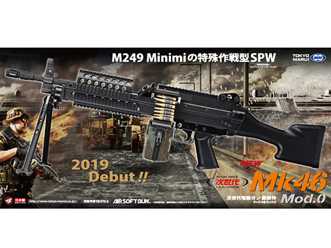 Tokyo Marui MK46 MOD.0 Next Generation Recoil Shock System Squad Automatic Weapon